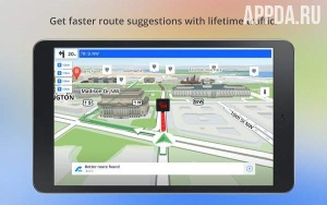 Автономные карты и система навигации v 17.1.3