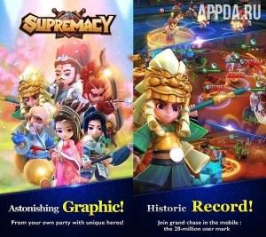 Игровой процесс Supremacy