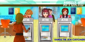 Банк Кассир Менеджер - Дети Иг v 1.1