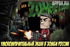Zombie Russia