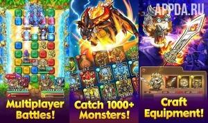 Игровой процесс Mega Monster Legends - Attack on Titan