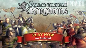 Stronghold Kingdoms