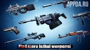 Различное оружие