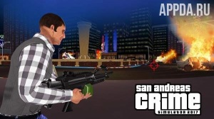San Andreas crime simulator Game 2017 [ВЗЛОМ: много денег] v 1.2