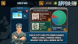 The Lord of War [ВЗЛОМ: много денег] v 2