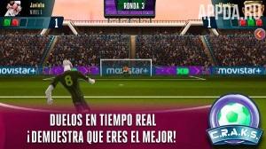 C.R.A.K.S. Fútbol [ВЗЛОМ: бесконечные деньги] v 1.0.1