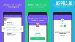 Data Saver от Protect v 65.1.0.1.92
