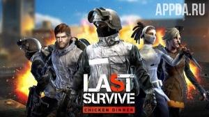 Last Survive - Chicken Dinner