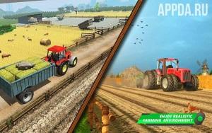 Farm Sim 2018: Современный мастер-симулятор 3D v 1.0