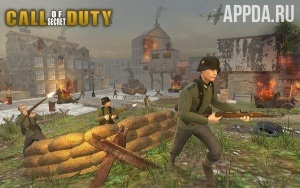 Call of Secret Duty WWII: FPS Final Battle [ВЗЛОМ: Много денег] v 1.1.4