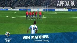 FreeKick World Football Cup 2018 v 1.2.2