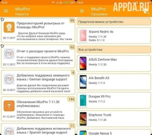 MiuiPro v 1.6.3