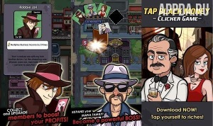 Tap Tap Money - Treasure Adventure [ВЗЛОМ: деньги] v 1.0.7