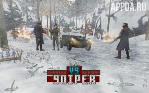 Russian Sniper vs German Sniper - Survival Battle