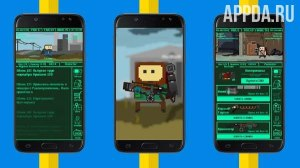 Pocket Fallout [ВЗЛОМ: Неограниченные колпачки/баллы] v 1.5