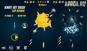 Knife Hit Planet Dash : Flip attack [ВЗЛОМ: Много денег] v 1.2