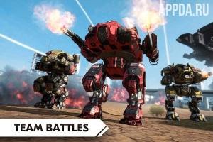 ROBOT WARS ONLINE!