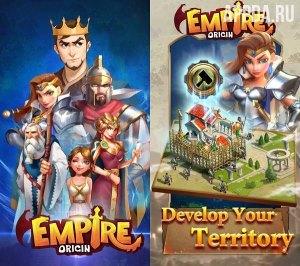 Империя: зарождение v 0.0.35