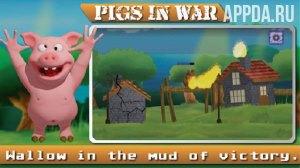Свиньи в войне - Стратегия игры