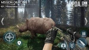 Охота на диких животных
