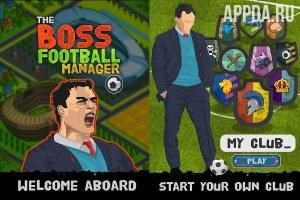 The Boss: Football League Soccer Manager [ВЗЛОМ] 1.6
