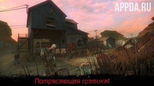 Deathpool online: FPS Survival game